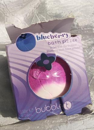 Бомбочка для ванны черника bubble't blueberry vegan веган
