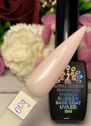 Каучуковая база с шиммером global fashion 009