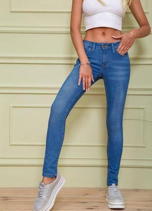 💙 женские джинсы