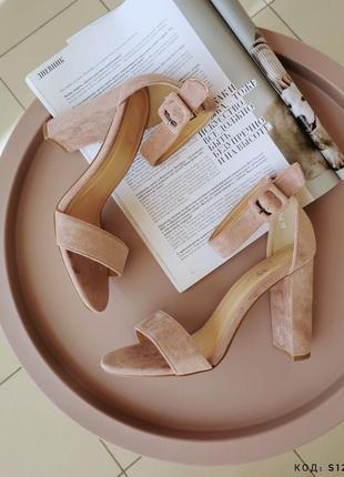 Босоножки женские пудра на каблуке sale