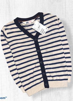 H&m легкая стильная  кофта в полоску на мальчика 2-4 года