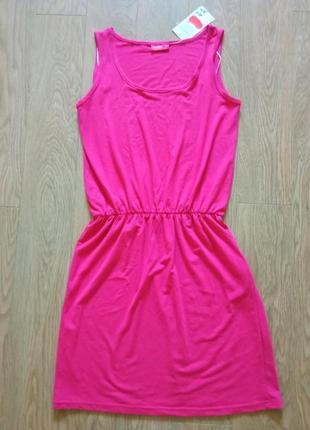 Легкое платье janina
