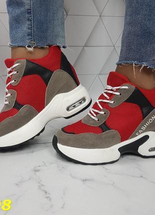 Женские кроссовки комбинированые красные с серым, женские кроссовки на массивной подошве, кроссовки на танкетке, сникерсы комбинированые красные