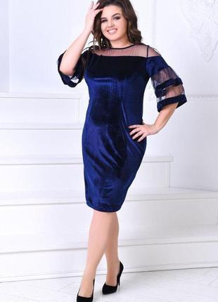Платье распродажа р 46-60
