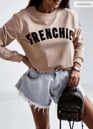 Женский свитшот жіночий світшот кофта с надписью frenchie батник батнік худі худи стильное беж бежевый бежевий