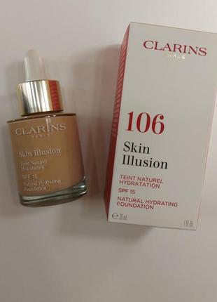 Тональный крем 106 clarins skin illusion