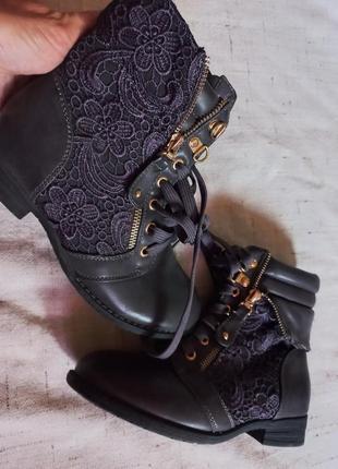 Ботинки серые с кружевом берцы грубые деми осень