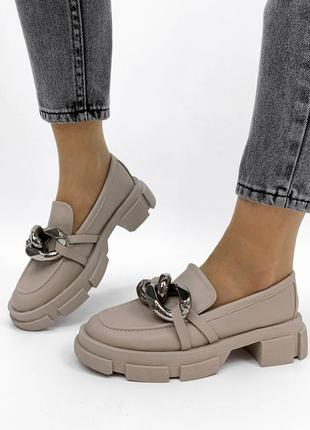 Туфли лоферы бежевые