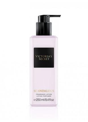 Scandalous fragrance lotion