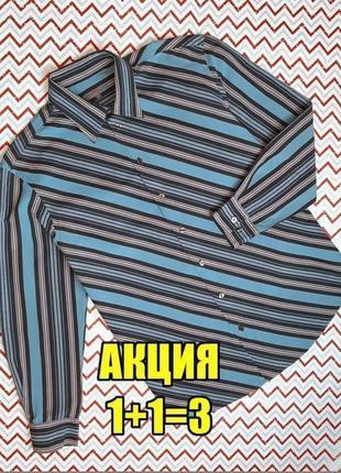 😉1+1=3 оригинальная мужская рубашка в полоску с длинным рукавом s.oliver, размер 48 - 50