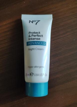 Ночной крем protect & perfect intense advanced, 25 ml