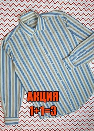 😉1+1=3 фирменная рубашка в полоску jack's в полоску с длинным рукавом, размер 48 - 50