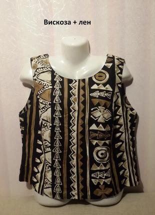 Блуза майка приталенная (пог-59 см)   65
