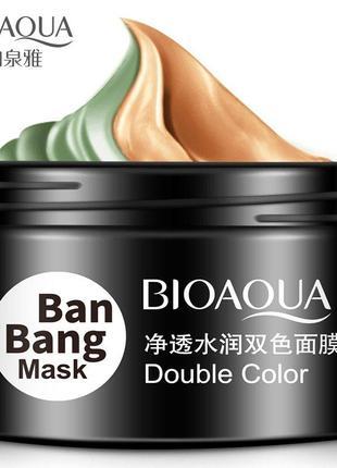 Двойная маска для ухода - очищение и матирование т-зоны и подтяжка овала лица double banbang bioaqua
