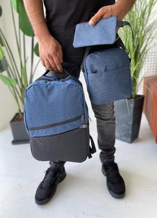 Рюкзак 3в1