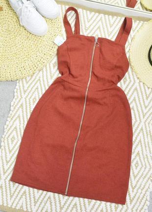 Новое платье с молнией спереди primark