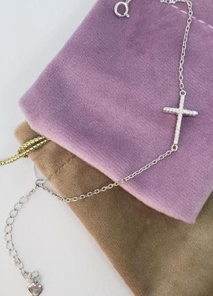 Красивый модный браслет серебро