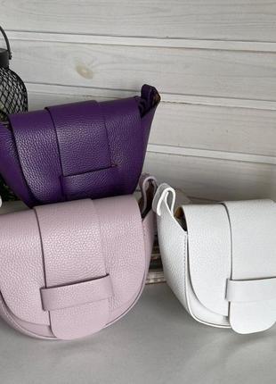 Натуральная кожа сумочка мини на длинном ремешке через плечо кроссбоди лаванда сирень фиолетовая пудра genuine leather