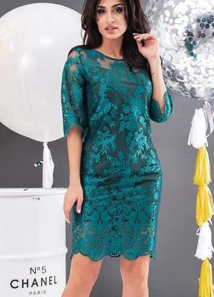 Вечернее кружевное платье