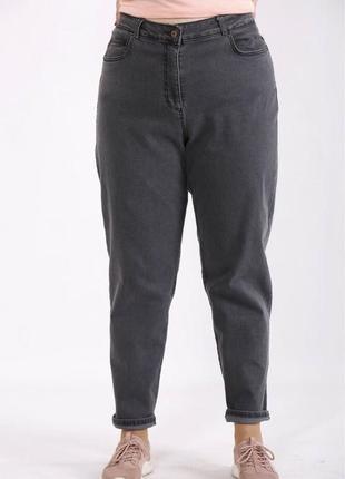 Стрейчевые джинсы большого размера на шикарные формы