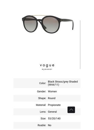 Оригінальні сонцезахисні окуляри vogue6 фото