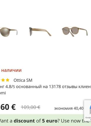 Оригінальні сонцезахисні окуляри vogue7 фото