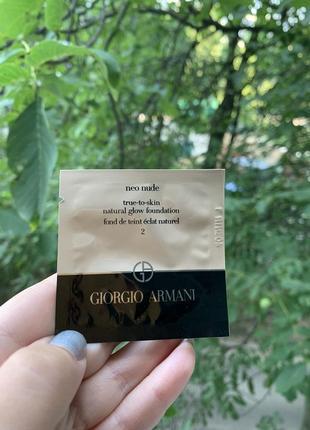 Armani neo nude тональная основа для лица пробник оригинал