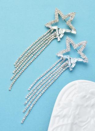 Брошь звезда вся украшена мелкими камушками и прозрачными кристаллами