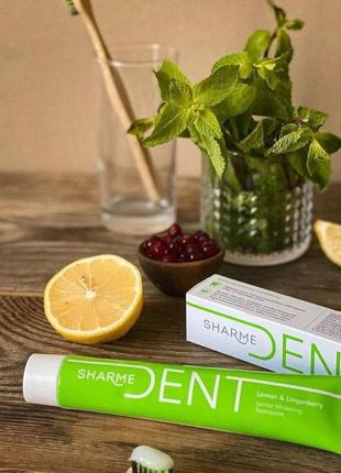 Зубные пасты sharme dent лимон&брусника