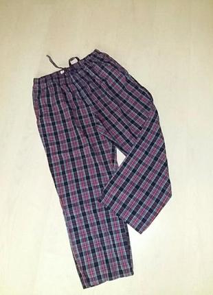 Практичные  брюки  для дома  с карманами.