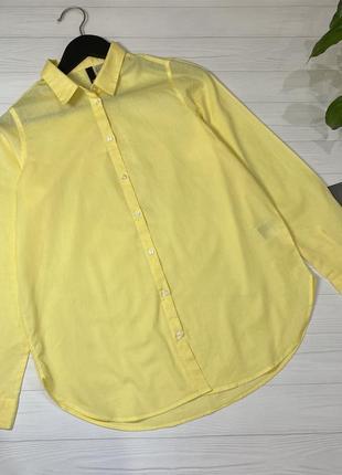 Рубашка желтая от divided
