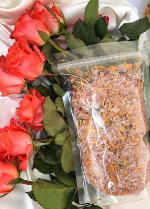 Трояндова сіль для ванни