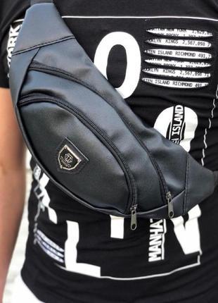 Бананка philipp plein черная барсетка мужская / женская поясная сумка