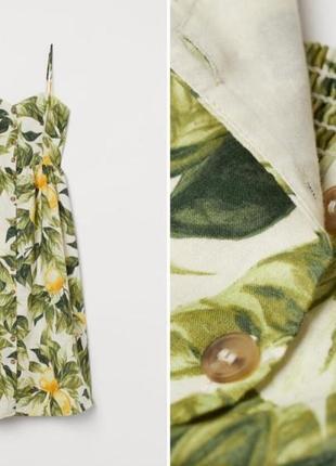 Платье сарафан из натуральной ткани на пуговицах h&m
