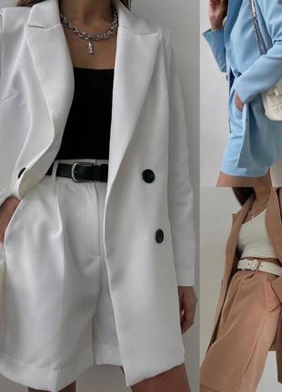 Костюм шорты + пиджак