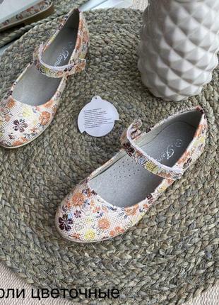 Нежные туфельки- необычайно красиво переливаются на свету!