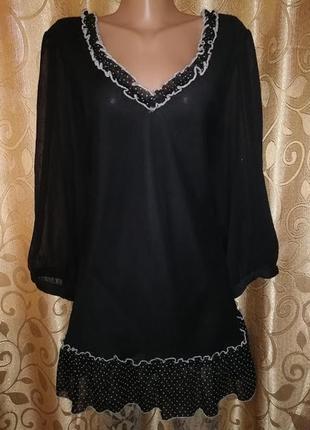 🌹🌹🌹нарядная женская легкая кофта, блузка, туника 22 р. agenda🌹🌹🌹