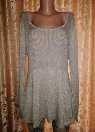 ✨✨✨красивая женская трикотажная кофта, блузка, джемпер 22 размера together🔥🔥🔥