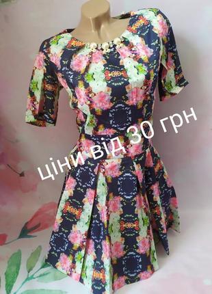 Красивое новое цветочное платье