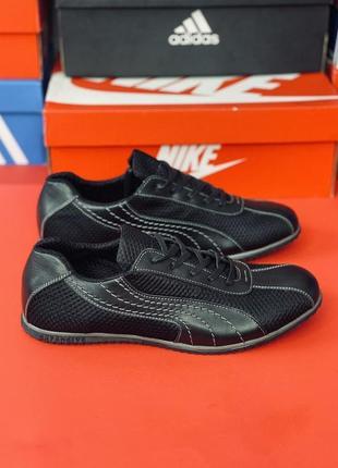 Кожаные летние туфли, кроссовки. много обуви!!!