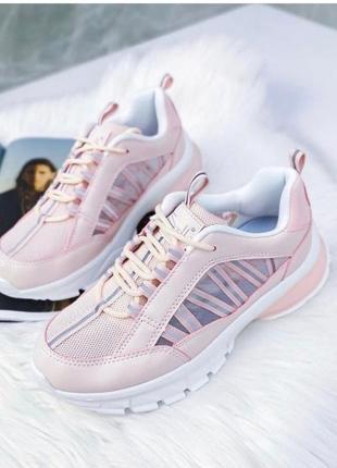 Распродажа! модные розовые пудровые кроссовки размер 35,36,37,38
