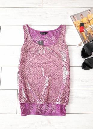 Шикарная блуза _топ  из кружева..# 597