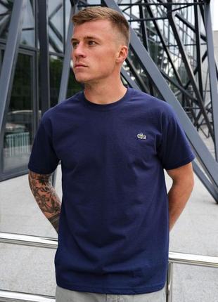 Крутая мужская футболка хорошего качества