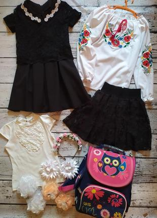 Набор вещей для девочки 1-2 класс в школу