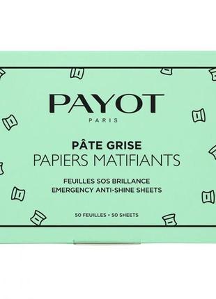 Матирующие салфетки payot pate grise papiers matifiants
