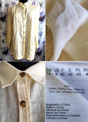 Новая нежная удлиненна рубашка из 💯 льна