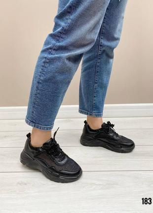 Кросовки лётные натуральная кожа чёрные3 фото