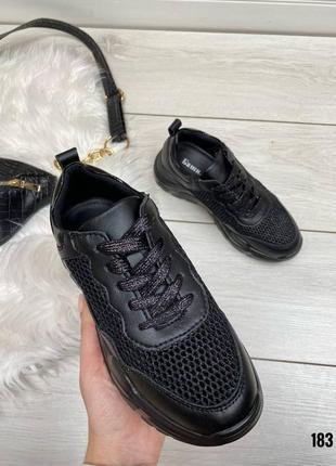 Кросовки лётные натуральная кожа чёрные4 фото