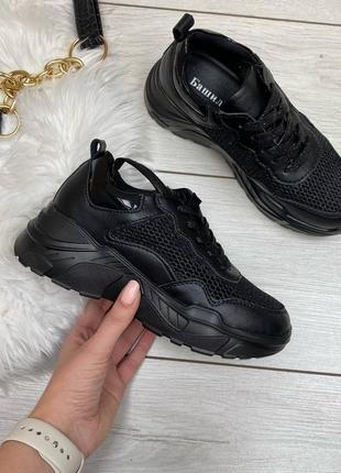 Кросовки лётные натуральная кожа чёрные9 фото