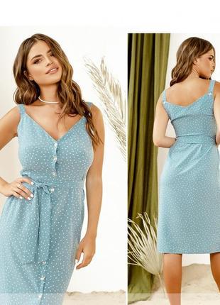 Платье-сарафан в горошек размеры 42-44/44-46/48-50/52-54/56-58 (833)